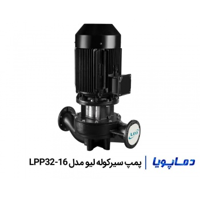 پمپ سیرکوله لیو مدل LPP32-16
