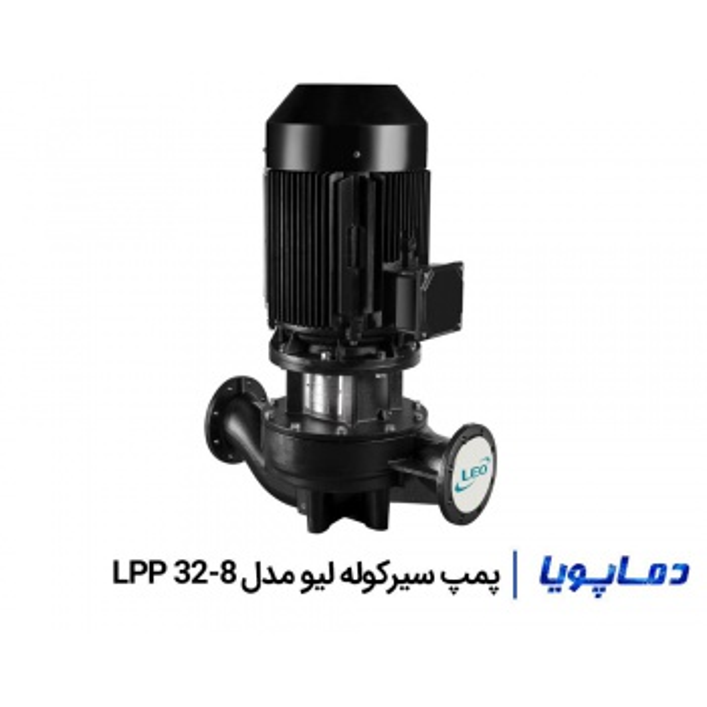 پمپ سیرکوله لیو مدل LPP32-8