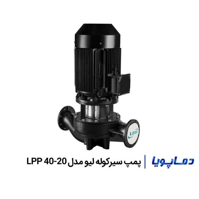 پمپ سیرکوله لیو مدل LPP40-20