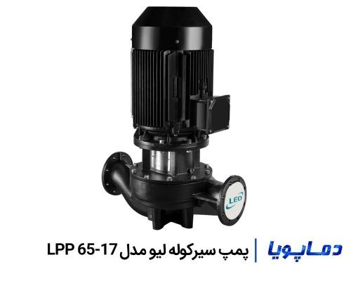 پمپ سیرکوله لیو مدل LPP65-17