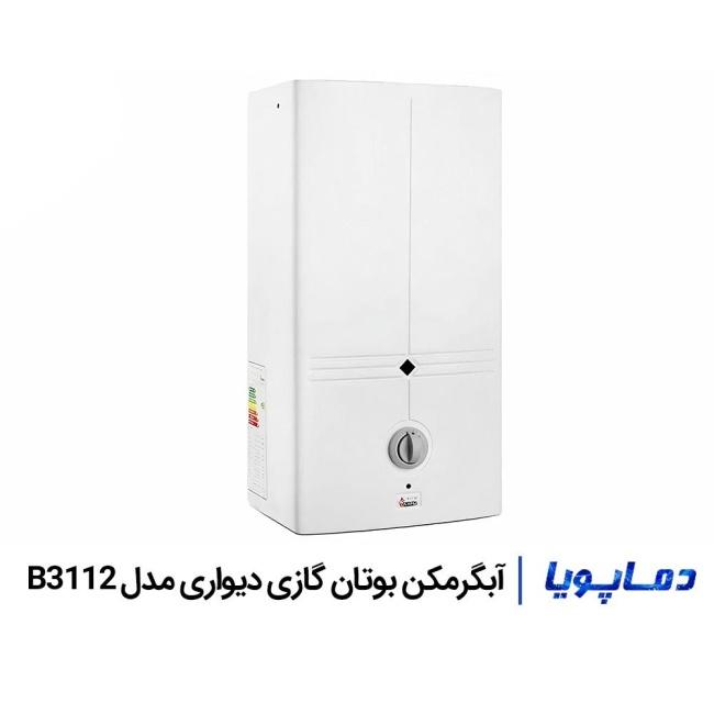 آبگرمکن گازی بوتان مدل B3112