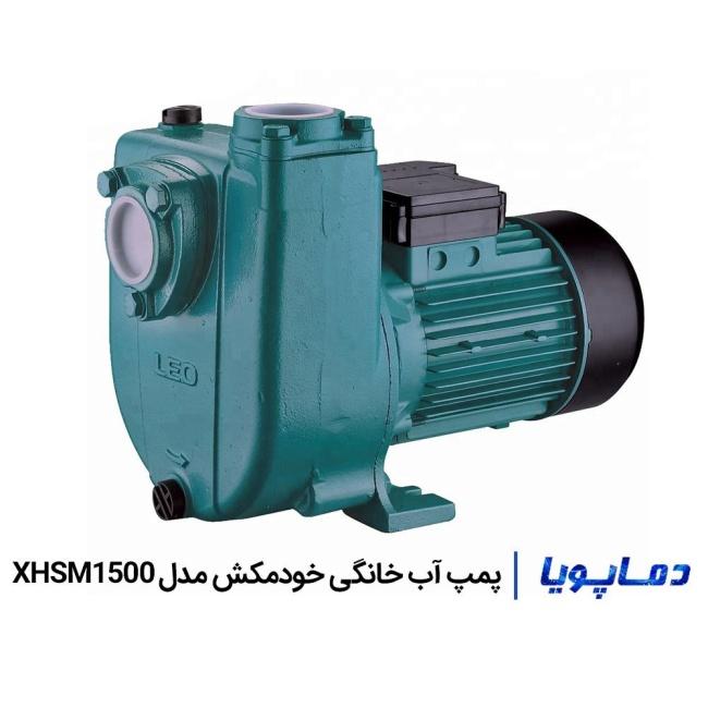 پمپ آب خودمکش لیو مدل XHSM1500
