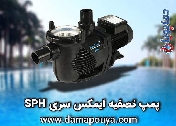 سری-SPH
