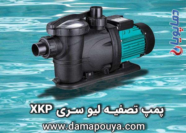 سری-XKP