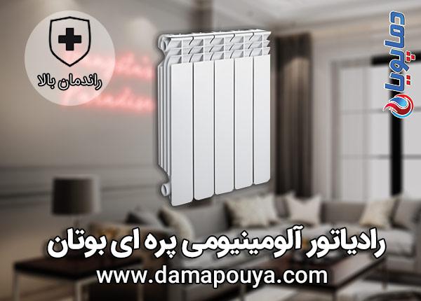 رادیاتور پره ای آلومینیومی