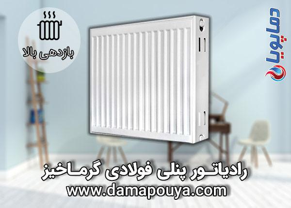 رادیاتور گرماخیز