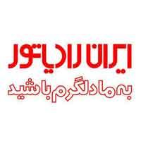 ضمانت نامه کولر گازی ایران رادیاتور