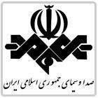 صدا و سیما جمهوری اسلامی ایران