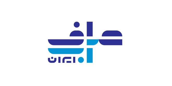 لوگو-صاف-آب-ایران