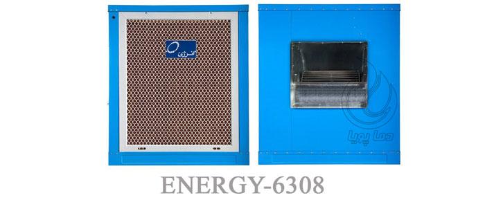 کولر آبی سلولزی 25000 انرژی مدل EC 25