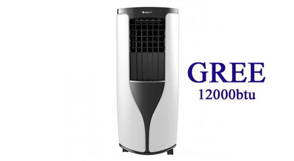 اسپلیت-گری-پرتابل-12000