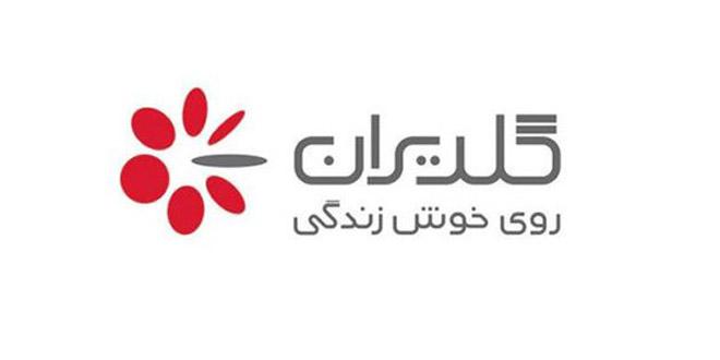 logo-goldiran