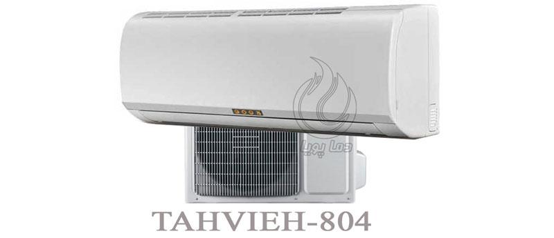 کولر گازی اسپلیت اینورتر 24000 سرد و گرم