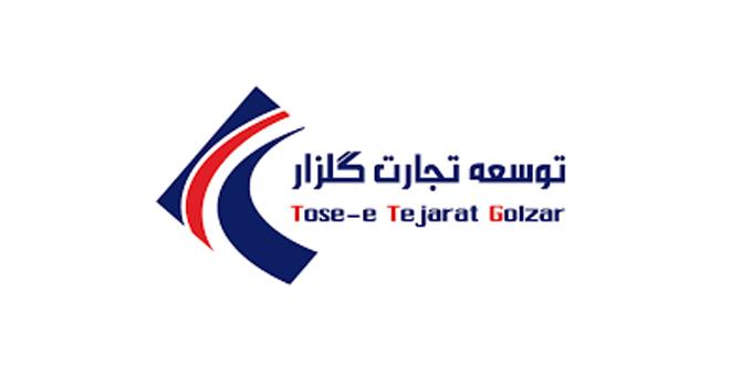 logo-TCL