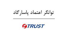 trust-garanty