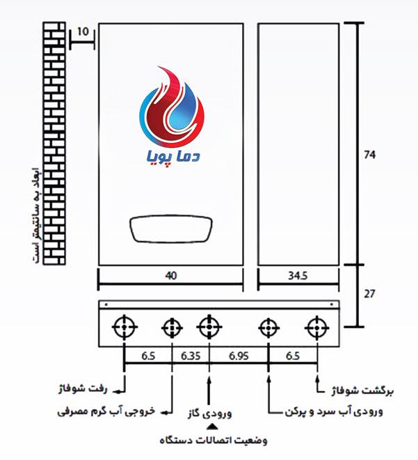 پکیج شوفاژ دیواری 32000 پرلاپرو RSI