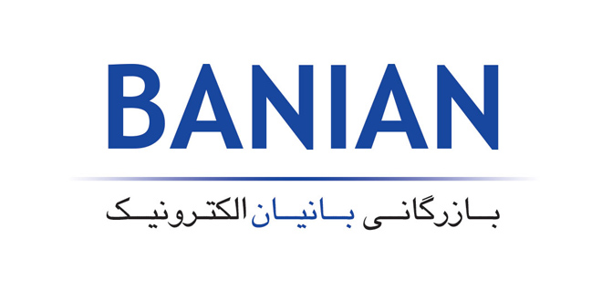 BANIAN-LOGO