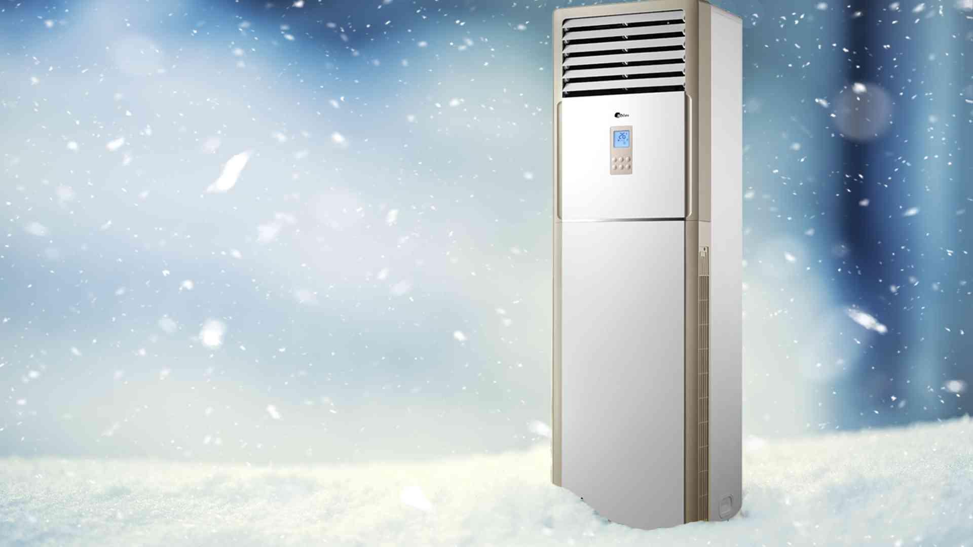 کولر گازی 48000 ایستاده سرد و گرم اورست میدیا