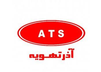شرکت اذر تهویه