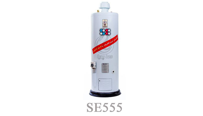 SE555